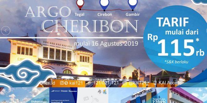 Jadwal Baru dan Kereta Baru dari Semarang
